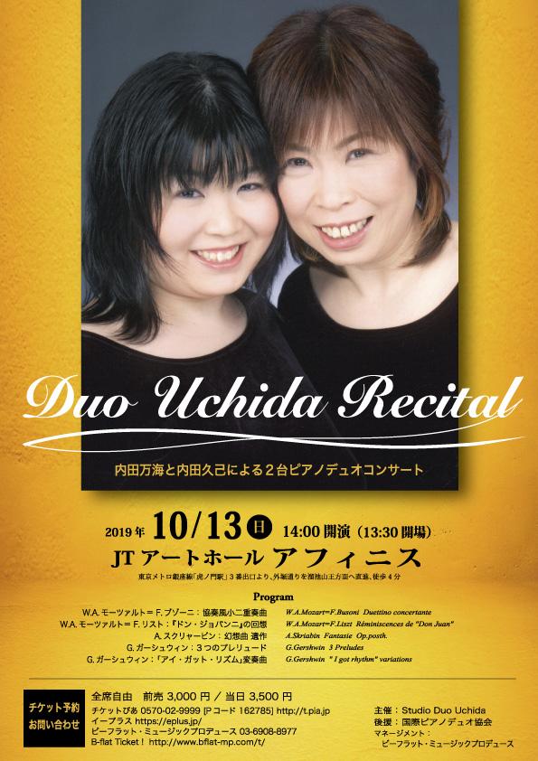 Duo Uchida Recital