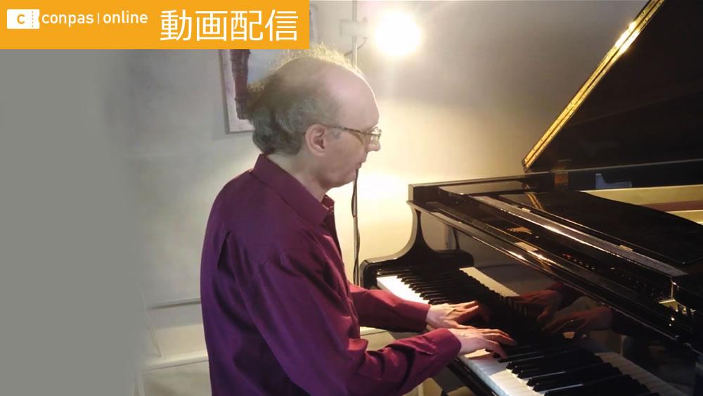 動画配信 M.カンディンスキー / チャイコフスキー「遠い昔」