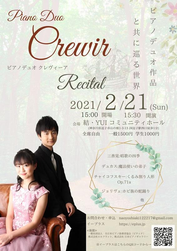 Piano Duo Crewir Recital