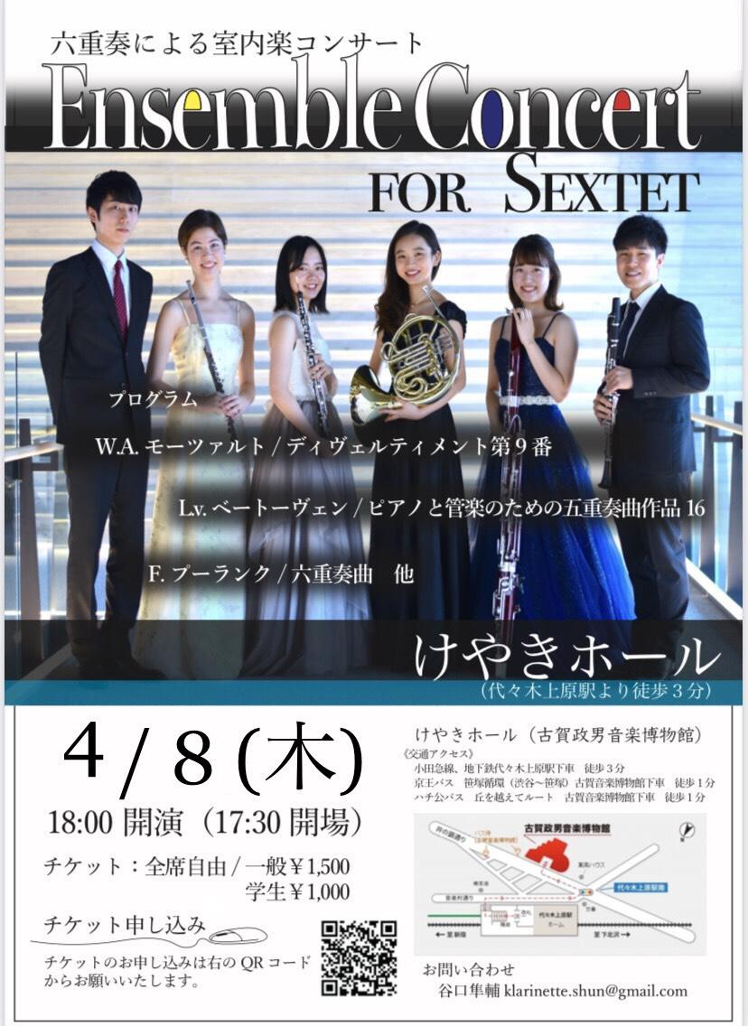 Ensemble Concert for sextet