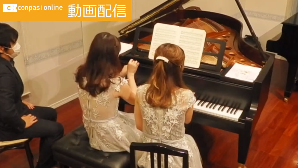 動画配信 Piano Duo framboise / リスト: ハンガリー狂詩曲 第2番