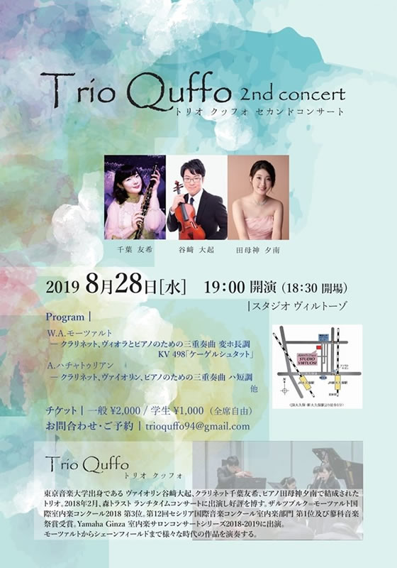 Trio Quffo 2nd Concert