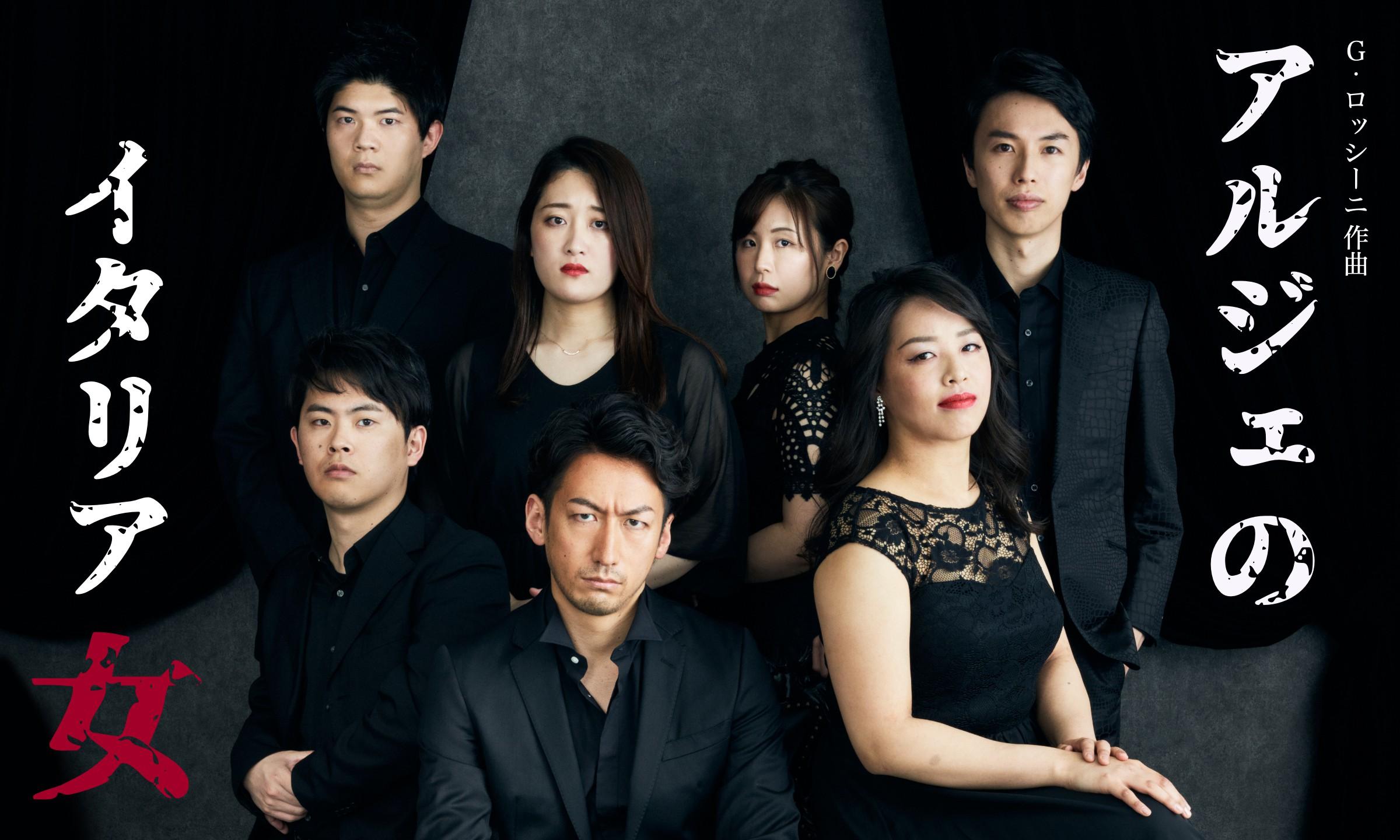 Vivid Opera Tokyo 第6回公演  《アルジェのイタリア女》
