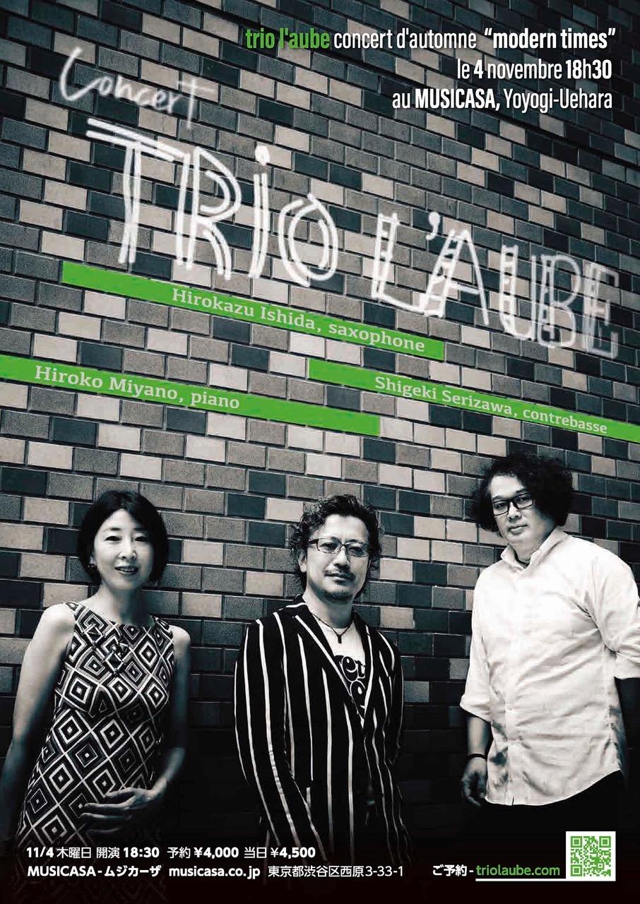 trio l'aube concert d'automne