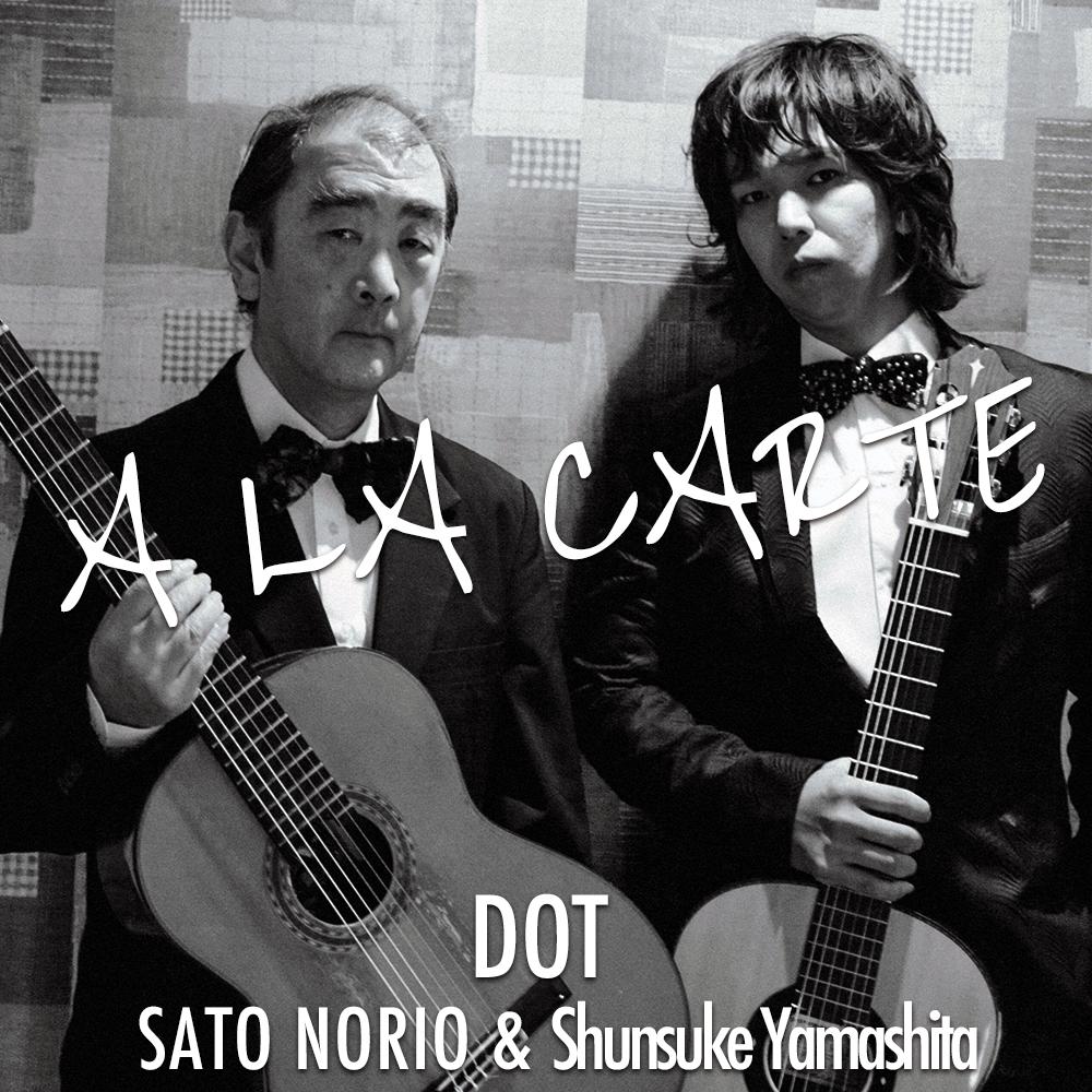 どっと。1st ALBUM  「A LA CARTE」ツアーinTOKYO
