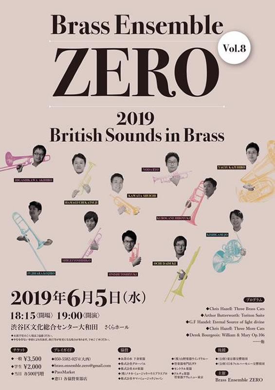 Brass Ensemble ZERO vol.8