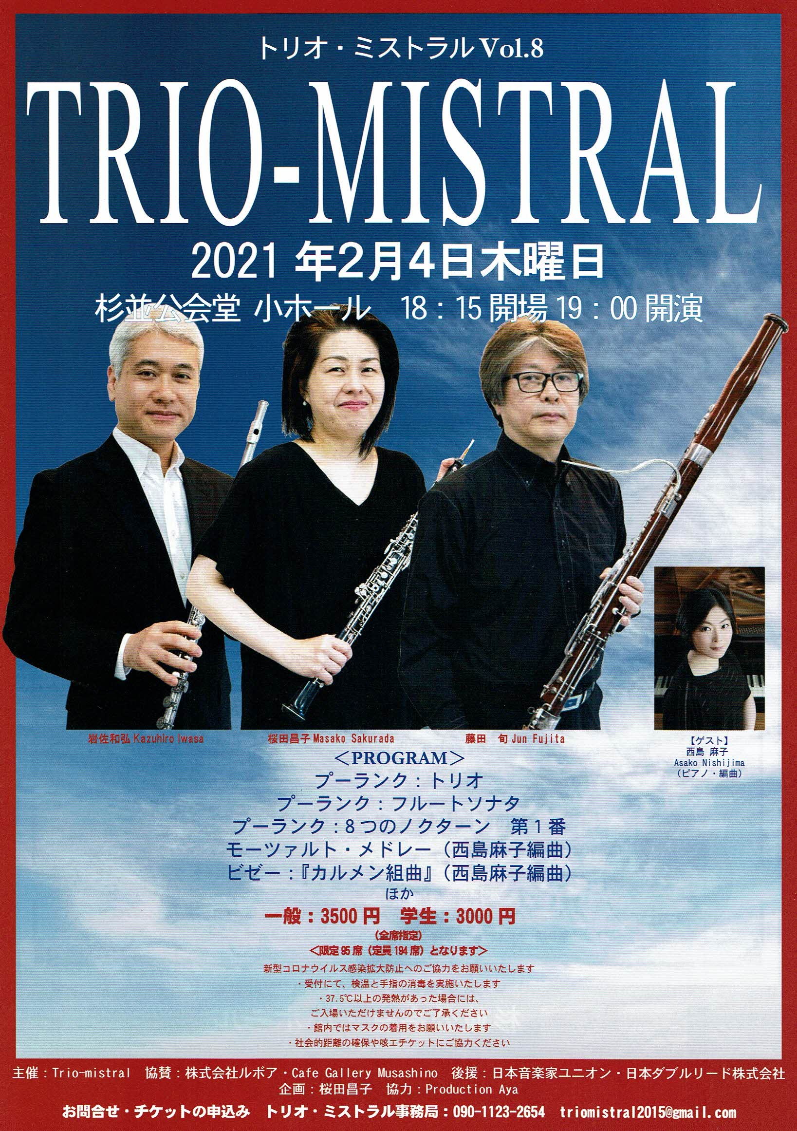 Trio-mistral vol.8
