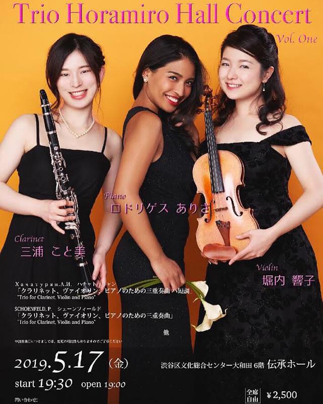 Trio Horamiro Hall Concert Vol.One
