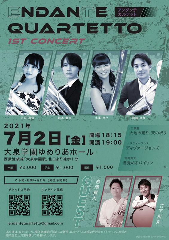 EndanTe Quartetto 1st Concert