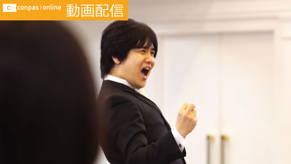 動画配信|東京混声合唱団 合唱で全国へエール