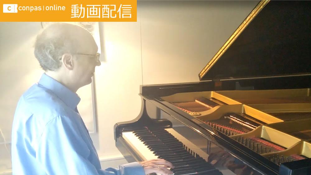 動画配信|M.カンディンスキー / サン=サーンス: ピアノのための6つのエチュードより