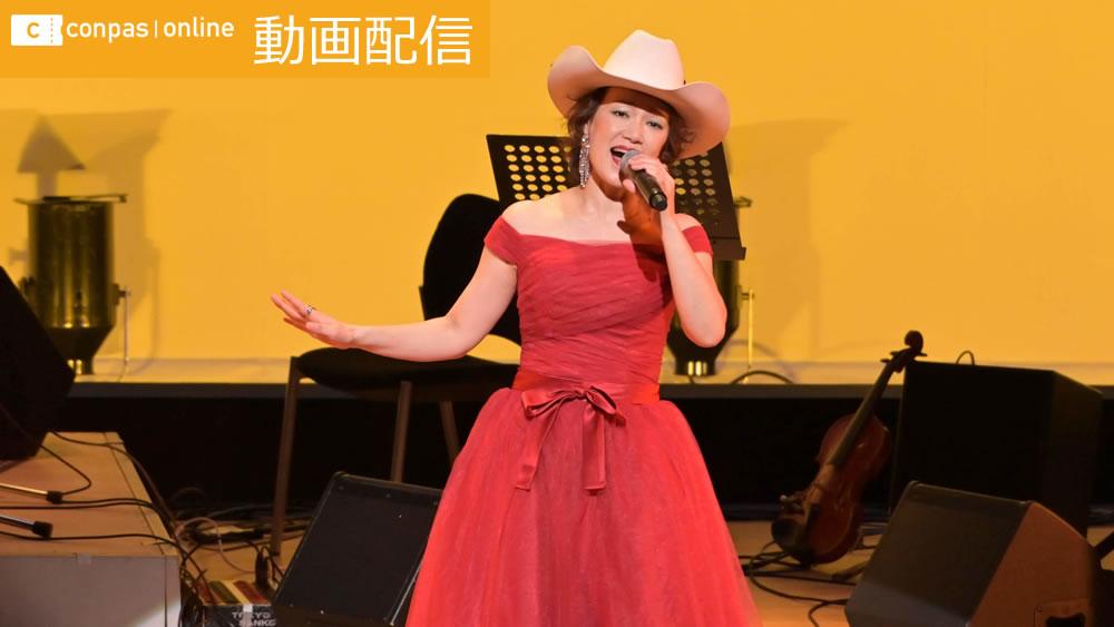 動画配信|石田美也・石田新太郎とシティライツ(ジ・オープリー 2020)